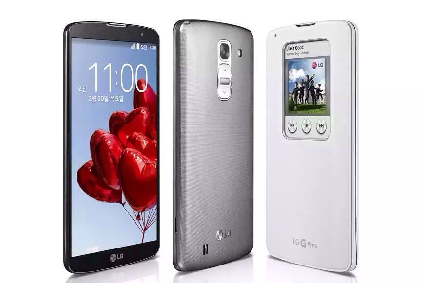 LG G Pro 2 Launched, new features and upgraded hardware