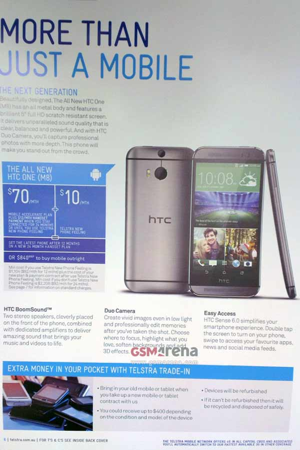 htc one brochure