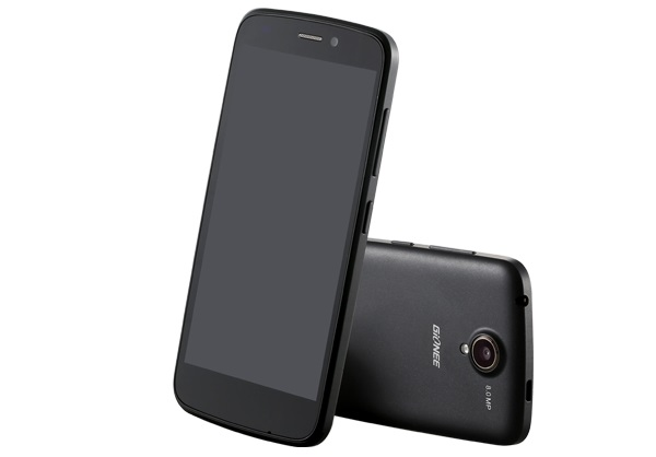 Gionee CTRL V5 goes on sale in India at Rs. 12,999