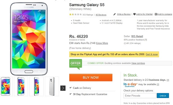 Samsung Galaxy S5 Flipkart
