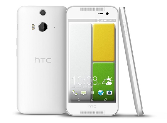 HTC Butterfly 2 with 5 inch FHD screen, duo camera announced