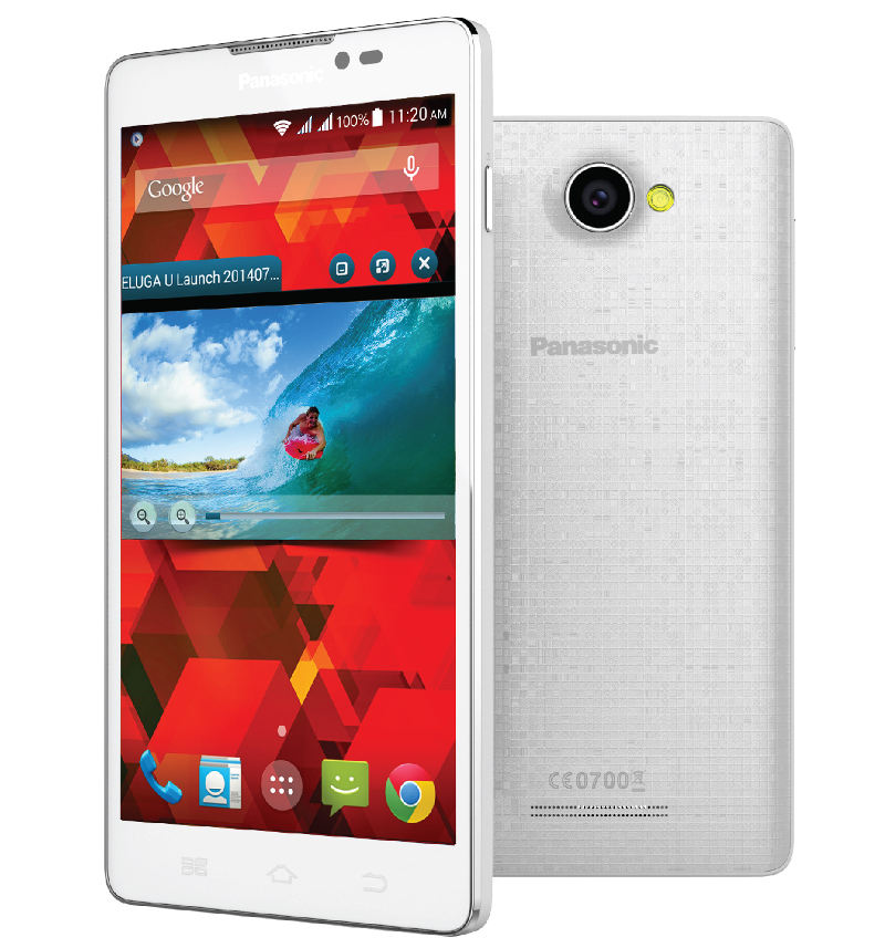 Panasonic P55 with 5.5 inch HD screen launched in India at Rs. 10,290