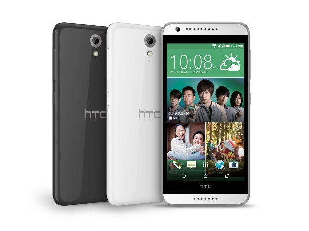HTC Desire 620G Dual Sim now available in India for Rs. 15,423
