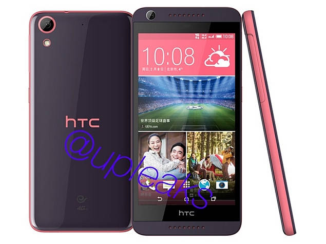 Alleged press image and specifications of HTC Desire 626 leaked