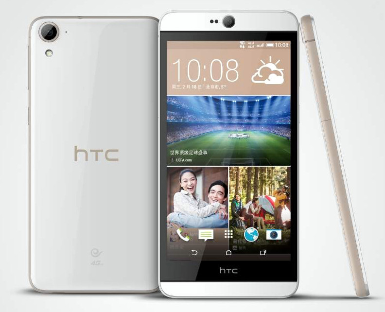 HTC Desire 826 with 4 ultrapixel selfie camera, Android 5.0 Lollipop announced