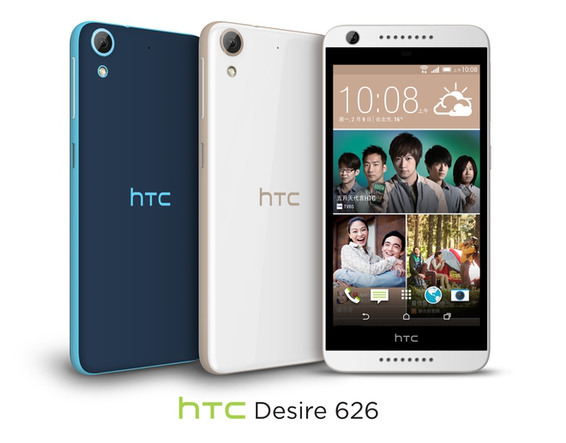HTC Desire 626 with 5 inch HD screen launched for $190