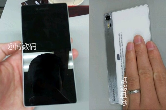 Lenovo Vibe Z3 Pro several images and specs leaked