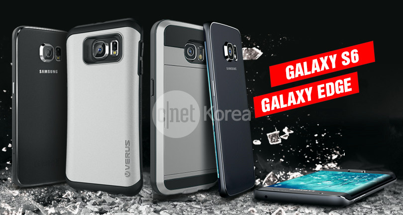 New leaked image reveals Samsung Galaxy S6 and Galaxy S Edge Metallic design