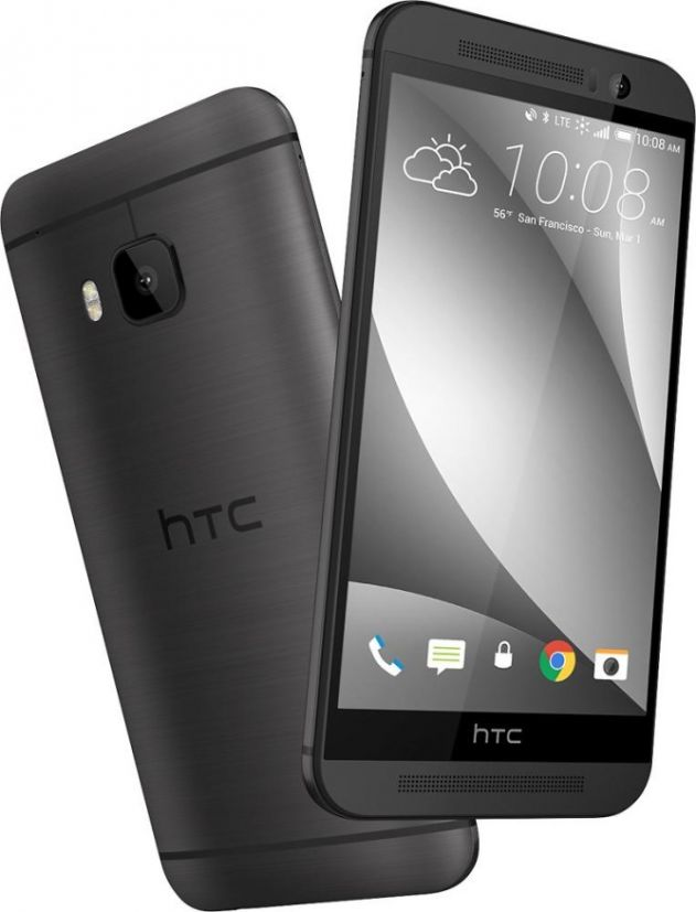 HTC One (M9) with 5 inch Full HD screen, 20 MP camera announced