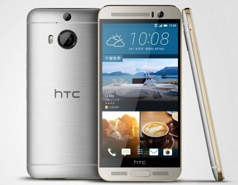 HTC One M9+ with 5.2 inch Quad HD screen released in India for Rs. 52,500