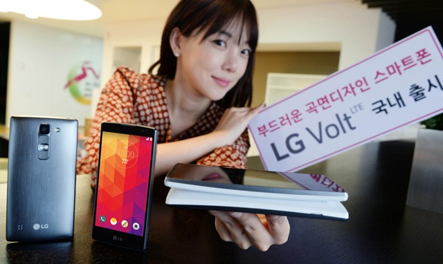 Budget smartphone LG Volt 4G with 4.7 inch curved screen announced