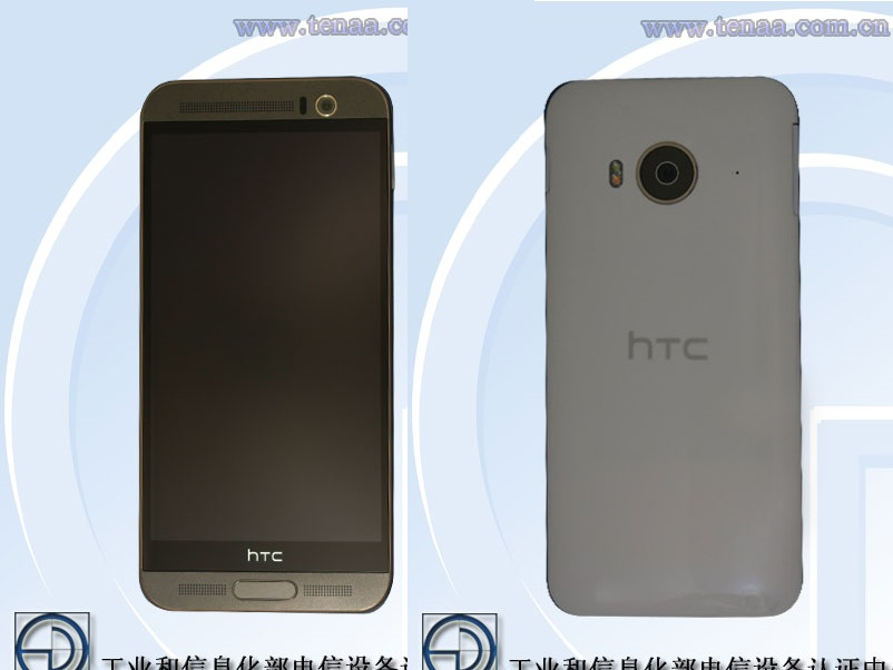 HTC One ME9 dummy units imported to India, could be launched soon