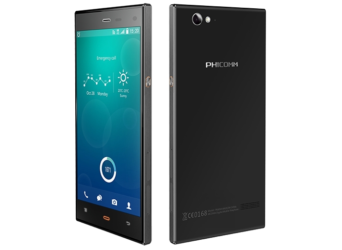 Phicomm Passion 660 price in India reduced by Rs. 2000, available for Rs. 8,999
