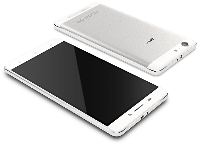 Gionee Marathon M5 with 3GB RAM launched in India, priced at Rs. 17,999
