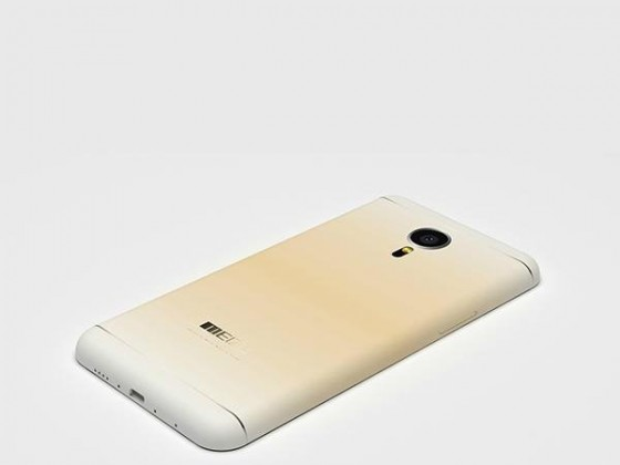 Meizu MX5 Back