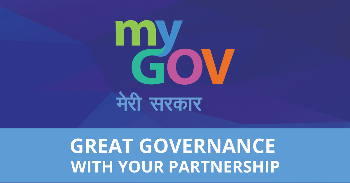 PMO MyGov Mobile App
