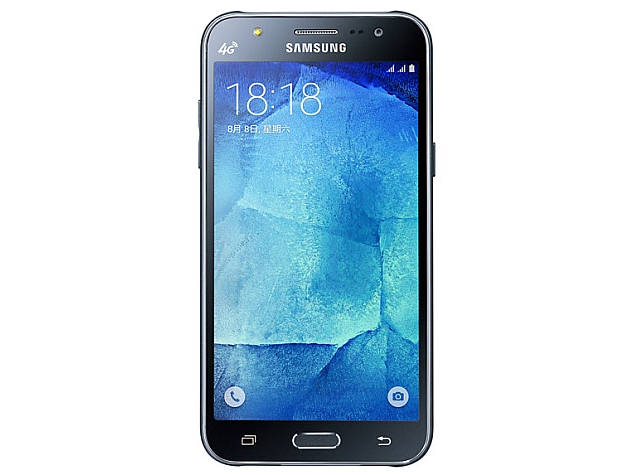 Samsung Galaxy J5 launched in India on Flipkart for Rs. 11,999