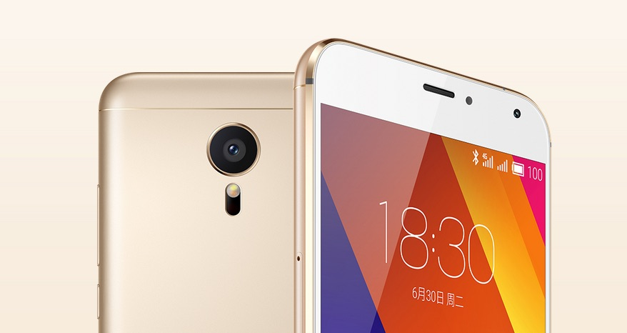 Meizu MX5 with 5.5 inch Full HD screen goes official in China