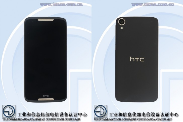 HTC Desire 828 Dual Sim imported to India, could be launched soon