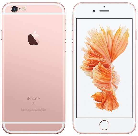 Apple iPhone 6s with 2GB RAM, 12 MP camera, 3D touch announced