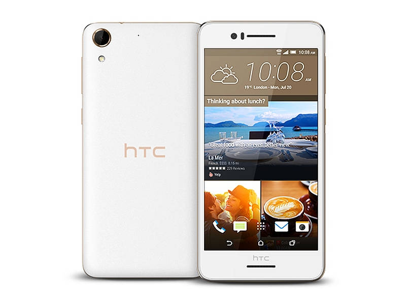 HTC Desire 728 Dual Sim launched in India for Rs. 17,990