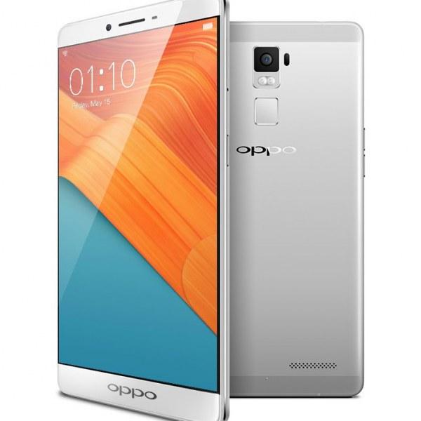 info for 7467e 97658 Oppo R7 Plus