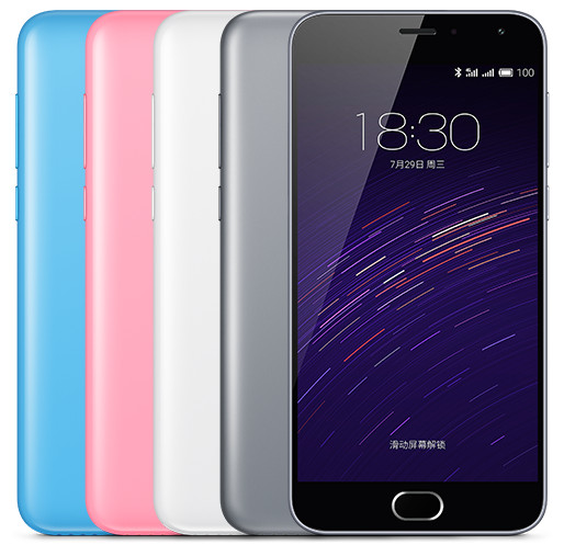 Meizu m2 launched in India for Rs. 6,999 via Snapdeal