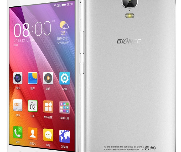 Gionee Marathon M5 Plus gets official price cut of Rs. 5,000 in India