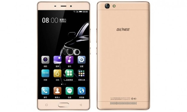 Gionee Marathon M5 Enjoy with Fingerprint sensor launched in China