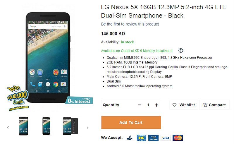 LG Nexus 5X Dual Sim reportedly available in Kuwait