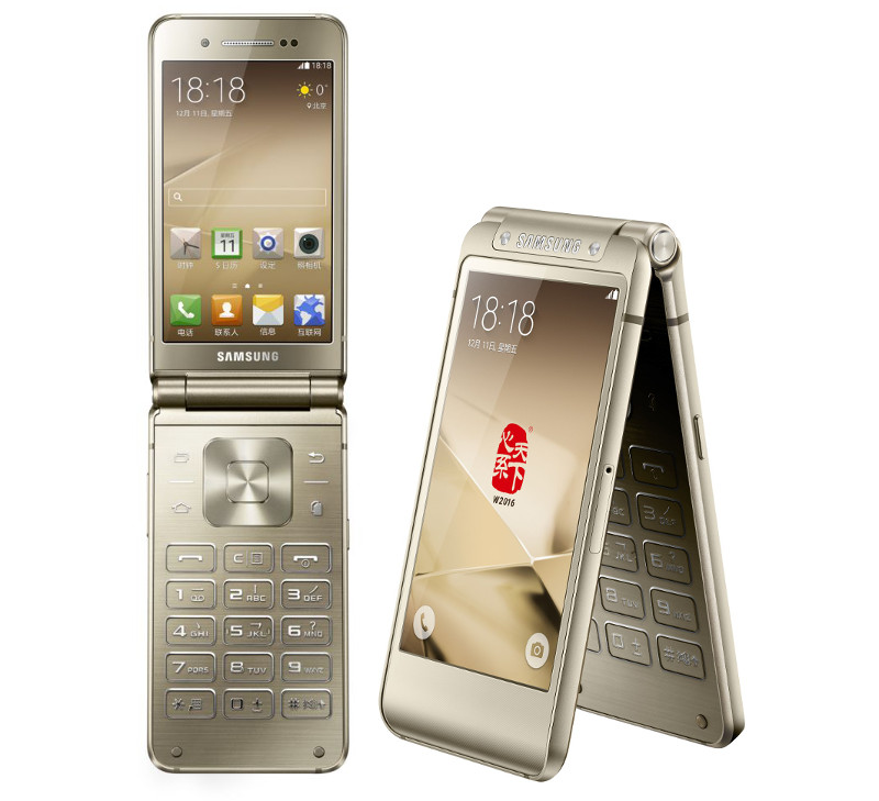 Samsung W2016 Flip phone with Dual Display announced in China