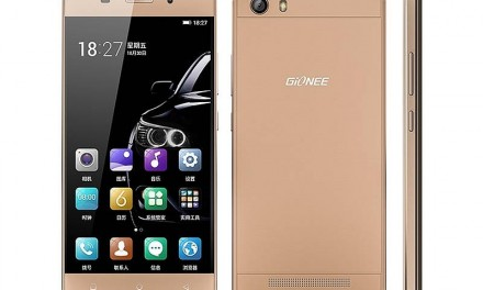 Gionee Marathon M5 Lite launched in India, priced at Rs. 12,999