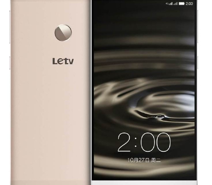 LeEco Le 1S Eco to go on sale in India today for Rs. 9,999
