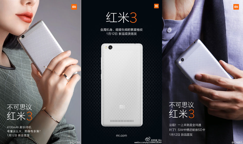Xiaomi Redmi 3 Features