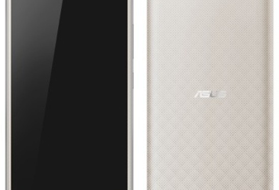 Asus Pegasus 5000 with 4,850mAh battery announced in China