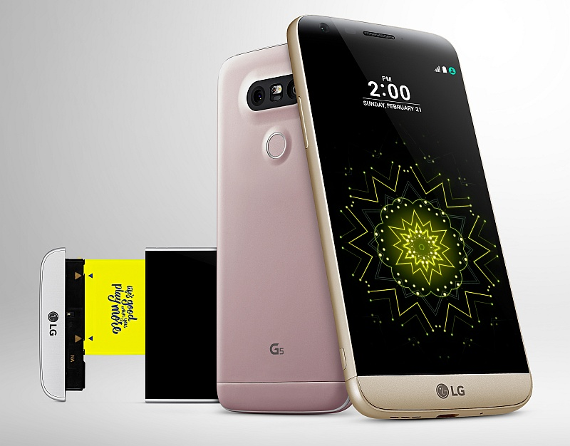 LG G5 to be officially launched in India on  June 1 2016