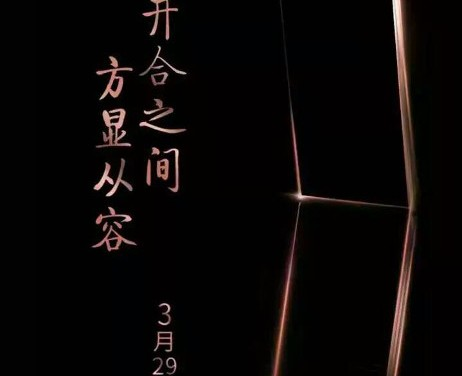Gionee W909 Clamshell dual screen smartphone to be launched on 29 March