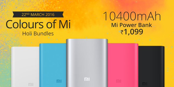 Xiaomi Holi offer Mi Power Bank