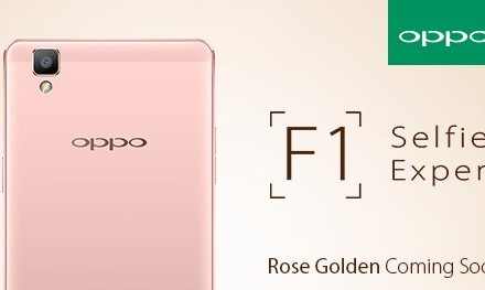 OPPO to launch OPPO F1 in Rose Golden color in India soon