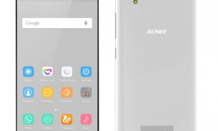 Gionee P5L with VoLTE support, 1GB RAM launched in India for Rs. 8,499