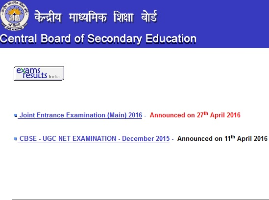 JEE Main Result 2016 Declared at cbseresults.nic.in and jeemain.nic.in