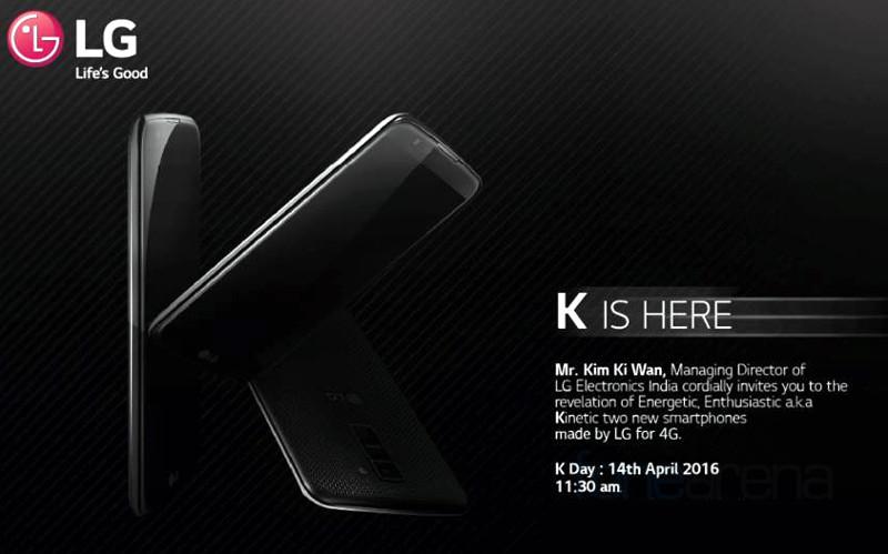 LG K Series Invite