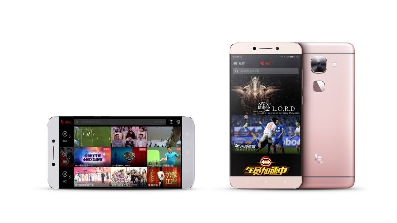 LeEco Le 2 with Helio X20 SoC, USB-C audio jack announced in China