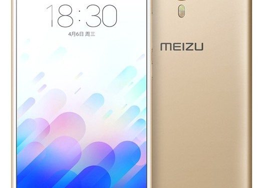 Meizu m3 note launched in India for Rs. 9,999, to be available on Amazon