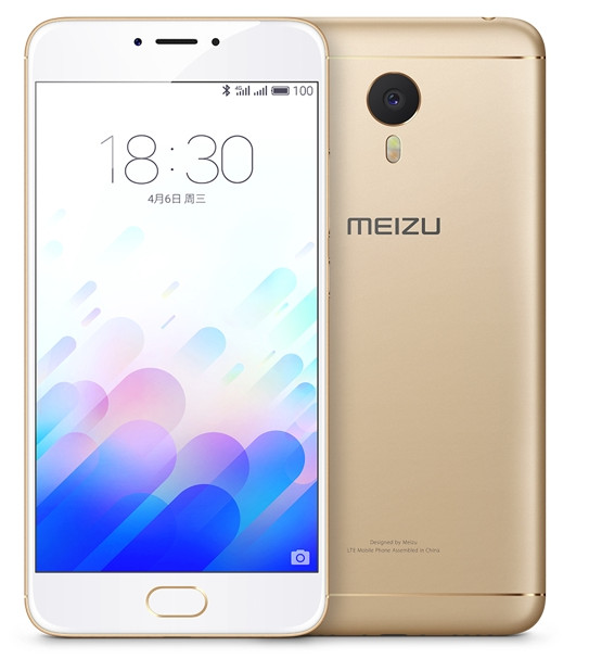 Meizu m3 note to be launched in India tomorrow, priced at Rs. 10,000