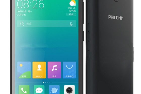 Phicomm Clue 630 4G with 1GB RAM launched in India for Rs. 3,999