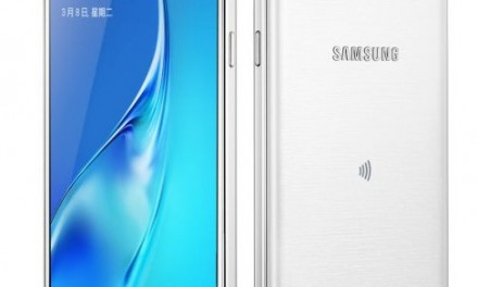 Samsung Galaxy J5 (2016) with 2GB RAM launched in China