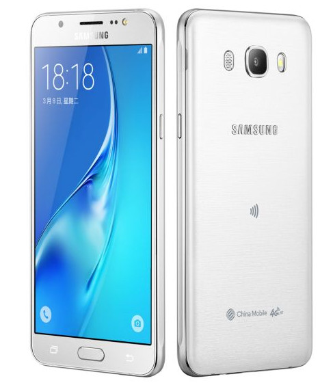 samsung galaxy j5 2016 launched in india for rs 13 990. Black Bedroom Furniture Sets. Home Design Ideas