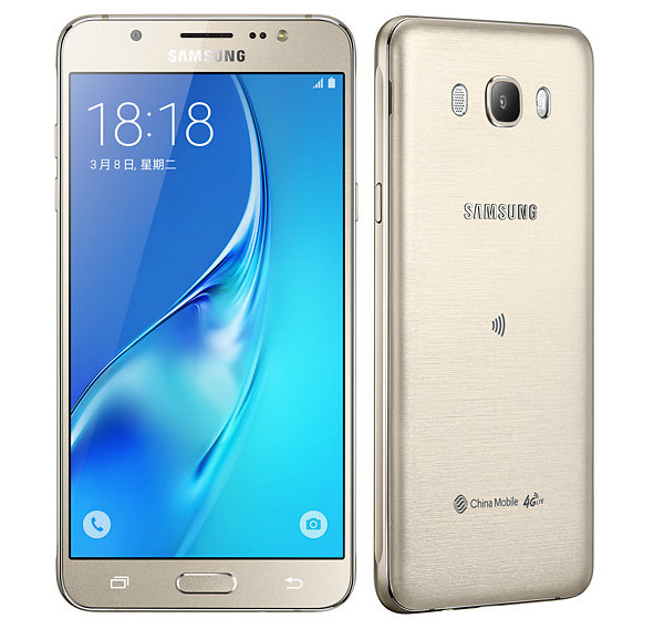 Samsung Galaxy J7 (2016) gets Android 6 Marshmallow update
