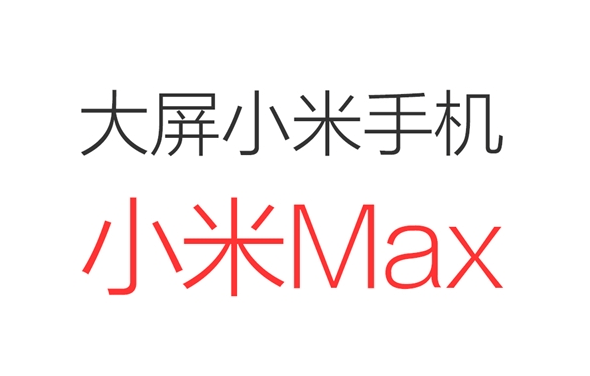 Xiaomi Mi Max could be upcoming phablet with 6.4 inch screen